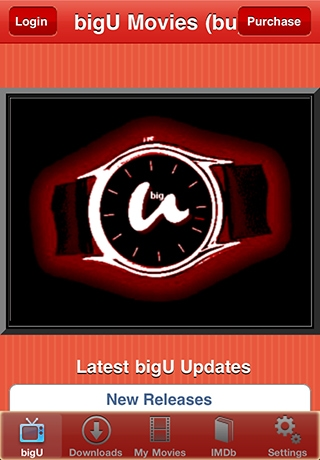 bigu-movie-app-cydia