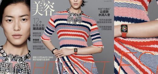 china-apple-watch-magazine